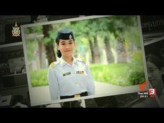 """ว่าที่เรืออากาศตรีหญิงอายุน้อยที่สุด"""" มนสินี ชูสุวรรณ วัย19 ปี #ThaiPBS - YouTube"""