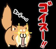 ボンレス犬(慈) - LINE クリエイターズスタンプ Emoji, Stamp, Anime, Stamps, The Emoji, Cartoon Movies, Anime Music, Animation, Emoticon