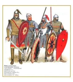 Ancient Armor, Medieval Armor, Byzantine Army, Varangian Guard, Roman Shield, Empire Romain, Knight Armor, Norse Vikings, Historical Pictures