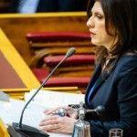 Discurso pronunciado la mañana del 11 de julio de 2015 por Zoe Konstantopoulou, presidente del Parlamento griego, sobre la propuesta del gobierno a los acreedores: Señoras y señores, estimados colegas, En momentos como estos, debemos actuar y hablar con sinceridad institucional y coraje