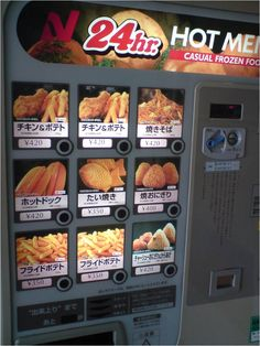 Japanese vending machines are so awesome ...