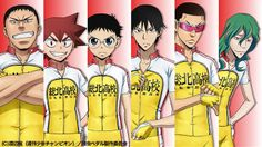 YowaPeda ~~ The Home Team!