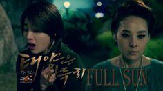 태양은 가득히 / Full Sun [episode 12] #episodebanners #darksmurfsubs #kdrama #korean #drama #DSSgfxteam -TH3A-