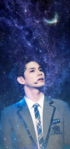 Wanna One Ong SeongWoo 옹성우 galaxy