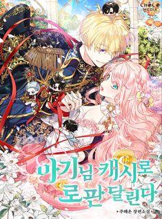 L Dk Manga, Manga Love, Chica Anime Manga, Manga Art, Anime Couples Manga, Cute Anime Couples, Kawaii Anime Girl, Anime Art Girl, Romantic Manga
