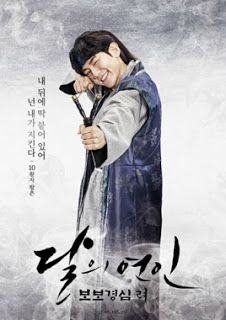 Pemain Drama Moon Lovers Scarlet Heart Ryeo