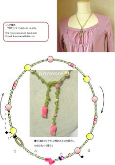 Flower Garden Necklace - Japanese: easy to follow pictures
