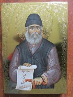 St Paisios the Athonite / Orthodox Christianity, Orthodox Icons, Christian Art, Religious Art, Little Sisters, Saints, Religion, Pictures, Fictional Characters