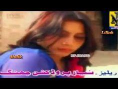 Kadan Poora Arman Hosi   Tanvir Abbas Farhat   New Punjabi Saraiki Song ...
