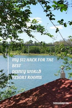 Want to get the best room at Disney? Here's a totally cheap hack for getting the view you want at Walt Disney World.
