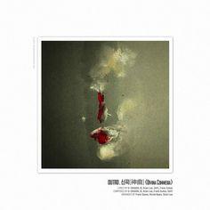 #Kwon_Ji_Yong #GD #GDragon #Outro_Divina_Comedia