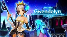 Today Atlus and Vanillware have released a new trailer in what will likely be a series of trailers introducing us to the five playable characters in Odin Sphere: Leifthrasir