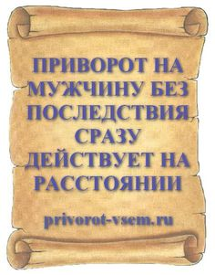 Aesthetic Wallpapers, Reusable Tote Bags, Witches, Runes, Prayer, Faith, Red, Bruges, Witch