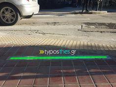 Αυτά είναι τα νέα «φανάρια» για… πεζούς στη Θεσσαλονίκη