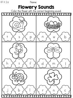Flowery Sounds >> Color the flower with the matching beginning sound >> Part of the Spring Kindergarten Literacy Worksheets