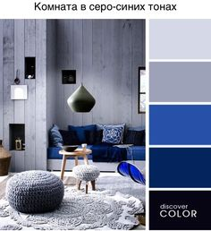 It is crucial to choose a living room color scheme that can reflect your personality and style. The right choice of color will truly bring your living room into Living Room Decor, Bedroom Decor, Dining Room, Living Room Color Schemes, Creative Colour, Blue Rooms, Deco Design, Bedroom Colors, Blue Bedroom