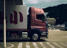 Truck And Machinery Buyers