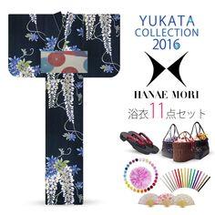 2016 Summer Hanae Mori Yukata Wisterias Black 11 items set