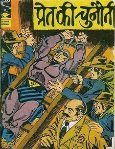Indrajal Comics, Action Comics, Bangla Comics, Phantom Comics, Hindi Comics, Lost In Space, Comic Covers, Reading Online, Walks