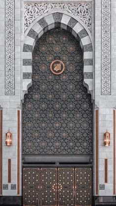 Best Picture For islamic Architecture library For Your Taste You are looking for something, Islamic Wallpaper Iphone, Mecca Wallpaper, Quran Wallpaper, Islamic Quotes Wallpaper, Of Wallpaper, Islamic Images, Islamic Pictures, Islamic Art, Islamic Library