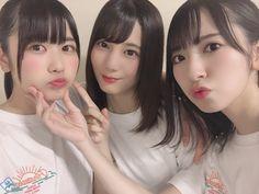 丹生 明里 公式ブログ | 日向坂46公式サイト Asian Beauty, Kawaii