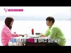 Oh min seok dating advice