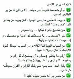 اللهم نسألك حسن الختام والصلاح
