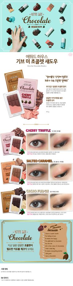 Etude House Give Me Chocolate Shadow | The Cutest Makeup