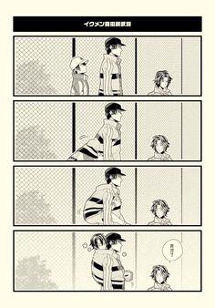 Tennis no Ouji-sama (Prince Of Tennis) - Konomi Takeshi - Image - Zerochan Anime Image Board Prince Of Tennis Anime, Anime Prince, Anime Love, Anime Guys, Tennis Funny, Short Comics, Shounen Ai, Drama Movies, Fujoshi