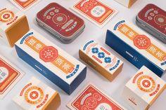 Modern Medicine Co on Behance Vintage Packaging, Tea Packaging, Food Packaging Design, Packaging Design Inspiration, Brand Packaging, Branding Design, Dessert Packaging, Packaging Ideas, Chinese Logo