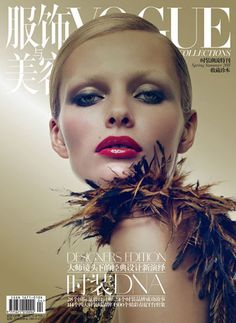 Edita Vilkeviciute for Vogue China Collections Spring Summer 2011