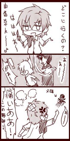 「痛いよ!!」/「淒野繪」のイラスト [pixiv]