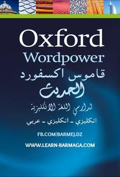 b3fff3fe798d4 قاموس اكسفورد الحديث لدارسي اللغة الإنجليزية Oxford WordPower