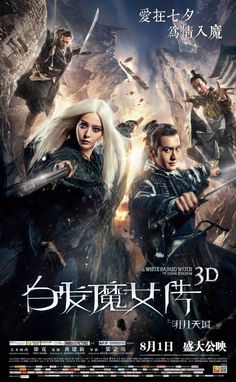 The White Haired Witch of Lunar Kingdom 2014 BDRip Esub 800MB