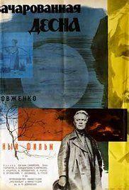 Zacharovannaya Desna (1964) - IMDb Directed by Yuliya Solntseva USSR #52FilmsByWomen Sovscope 70 Filmed on 70mm negative film