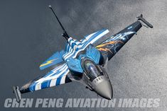 F 16, Army & Navy, Military Aircraft, Air Force, Fighter Jets, Transportation, Greece, Art, Model Building