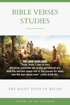 God's Attitude Toward Sinners Living For Christ, Learn The Bible, Welcome To The Group, My Salvation, Jehovah's Witnesses, Bible Studies, Jesus Quotes, Bible Verses, Truths