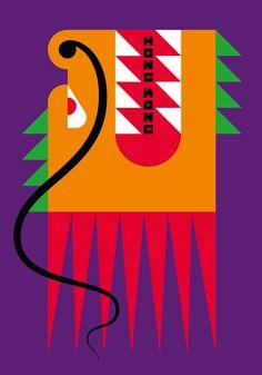 Cute Animal Illustration, Graphic Design Illustration, Graphic Art, Illustration Art, Graphisches Design, Modern Design, Word Poster, Digital Art Photography, New Sticker
