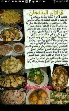 Heart Healthy Recipes, Gourmet Recipes, Cooking Recipes, Plats Ramadan, Tunisian Food, Algerian Recipes, Arabian Food, Easy Cooking, Chocolate Recipes