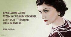 15 открыток о любви