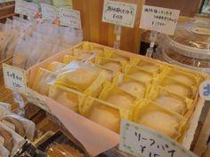 とらや玉津店レモンケーキ Toraya とらや一甫 とらやいっぽ 西条市