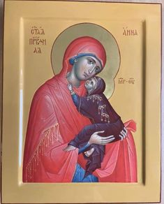 Religious Icons, Religious Art, Saint A, Queen Of Heaven, Santa Ana, Byzantine Icons, Orthodox Icons, Fresco, Projects To Try