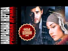 Ютуб турецкие сериалы изо фото 581-553