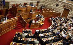 Ψηφίστηκε κατά πλειοψηφία το νομοσχέδιο του υπουργείου Οικονομικών για τα στεγαστικά δάνεια. Το νομοσχέδιο ενσωματώνει Οδηγία για την προστασία των δανειοληπτών στεγαστικών δανείων,