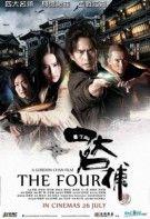 Oyuncular:  Yifei Liu,  Collin Chou , Anthony Wong,  Chau-sang,