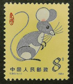 Postage Stamp Art - The mouse - China