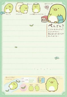 "San-X Sumikko Gurashi ""Picture Book"" Memo (Blue)"