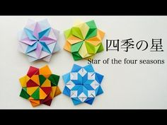 Origami Star of the Four Seasons Instructions - Paper Kawaii