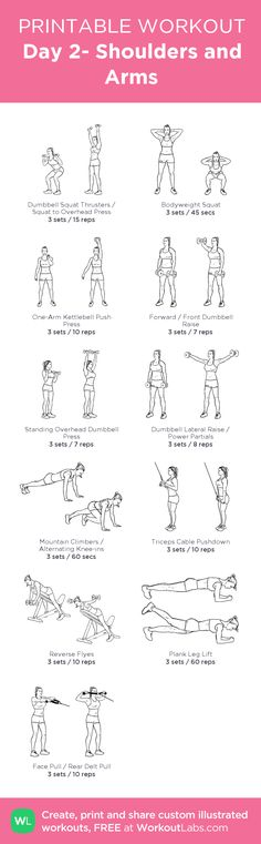 Check out these #workouts in our Glute, Butt, Bootie Challenge