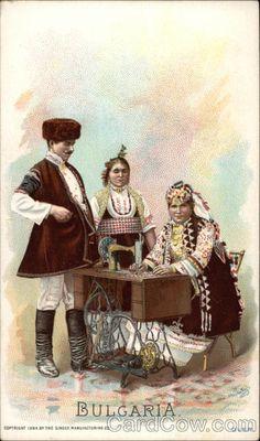 """Singer Sewing Machine trade card """"Bulgaria"""" c. 1895"""
